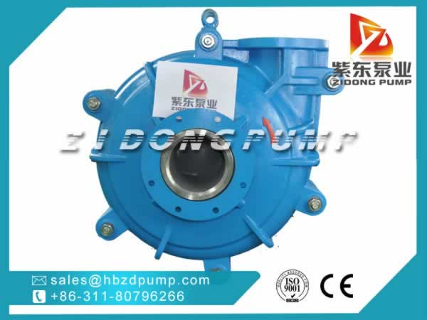 1Metal liner slurry pump.jpg