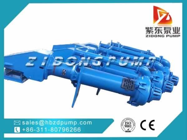 3Vertical sump slurry pump.jpg