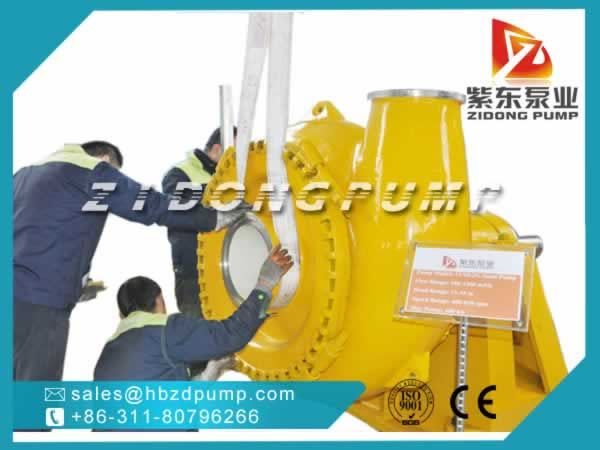 1 Sand gravel dredging pump.jpg