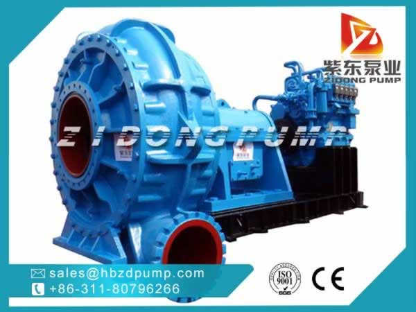 2ZN series sand dredging pump.jpg