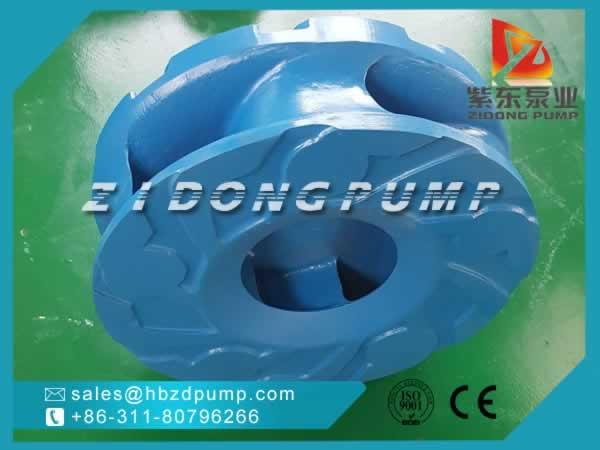 Metal slurry pump spare parts.jpg