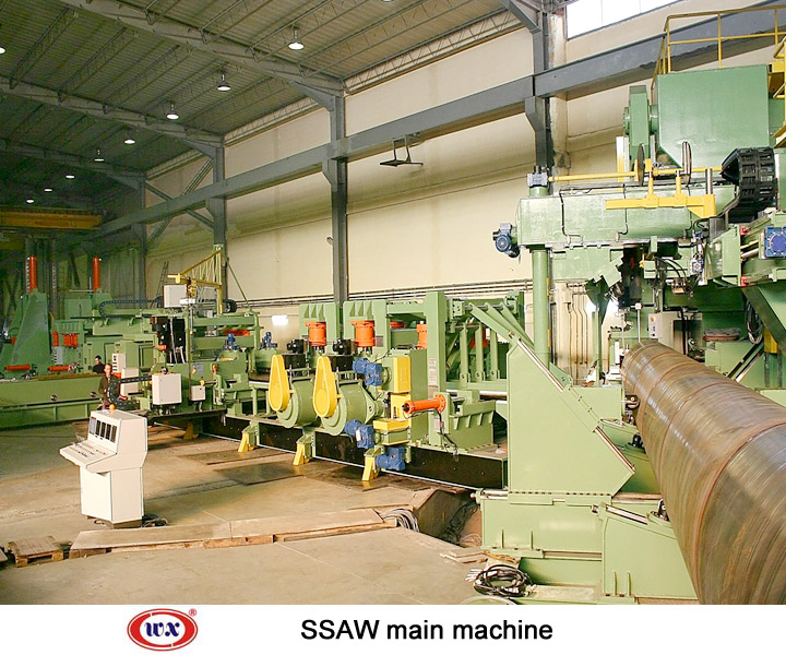 SSAW pipe mill