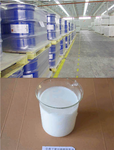 Nonionic polyacrylamide emulsions