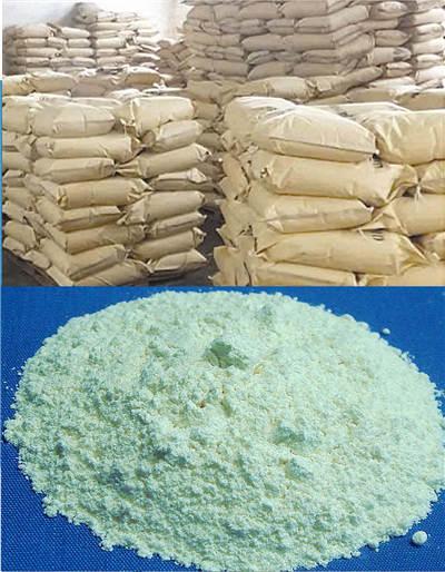 Hydropropyl guar gum