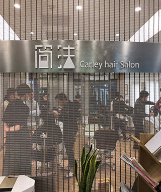XY-M3624 Jianfa Carley Hair Salon