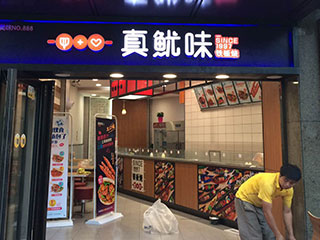 XY-AG-1675 Henan Zhenyouwei Restaurant