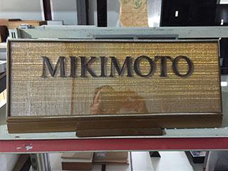 XY-R-03 MIKIMOTO