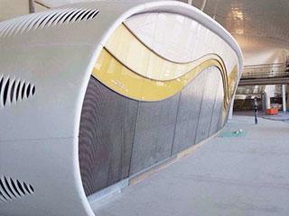 XY-1238 Abu Dhabi Airport