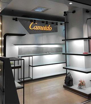 XY-3150 CAMEIDO Exhibition Hall