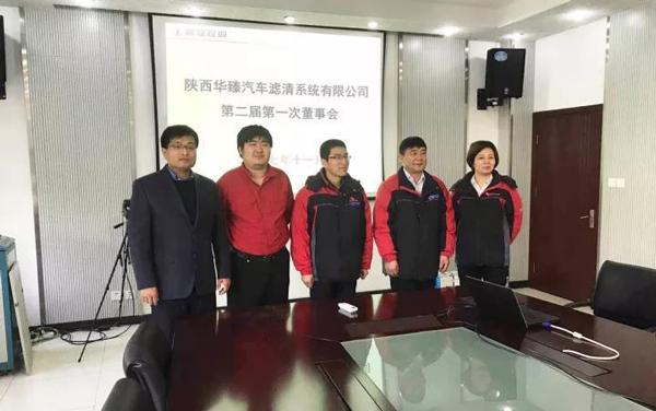Hebei Yili Group