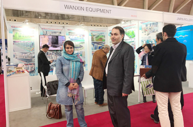 Iran Wire 2017