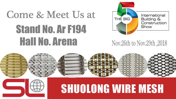 SHUOLONG-WIRE-MESH-in-DUBAI-BIG5-EXHIBITION.jpg